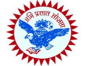 Daulatbhai Trivedi Law College logo