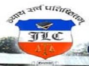 Jorhat Law College logo