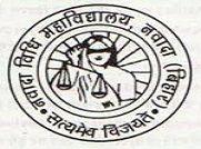 Nawada Vidhi Mahavidhyalaya logo