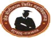 Seth Motilal Law College, Jhunjhunu logo