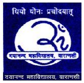 DAV Post Graduate College logo