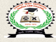 Tezpur Law College Tezpur logo