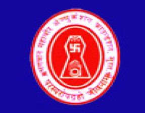 Bhagwan Mahavir College of Pharmacy logo