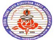 Debra Thana Sahid Kshudiram Smriti Mahavidyalaya logo