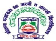 Maulana Mazharul Haque Arabic and Persian University logo