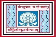 Rashtriya Sanskrit Sansthan logo