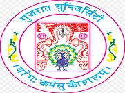 Gujarat University, Ahmedabad logo