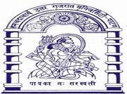 Hemchandracharya North Gujart University logo