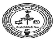 Sido Kanhu Murmu University logo