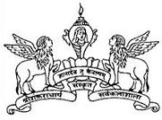 Shree Sankaracharya University Of Sanskrit Kalady logo