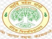 Maharishi Mahesh Yogi Vedic Vishwavidyalaya, Katni logo