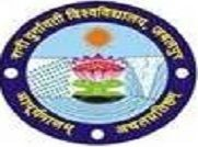 Rani Durgavati Vishwavidyalaya logo