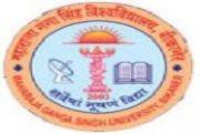 Maharaja Ganga Singh University logo