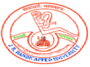 Jagadguru Rambhadracharya Handicapped University logo