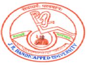 Jagadguru Rambhadracharya Handicapped University logo