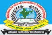 Mohammad Ali Jauhar University logo