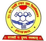 Uttar Pradesh Rajarshi Tandon Open University logo
