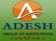 Adesh University logo