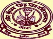 Veer Kunwar Singh University, Arrah logo