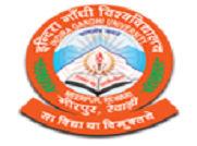 Indira Gandhi University Meerpur logo