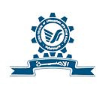 ILahia College of Engineering and Technology, Muvattupuzha logo