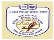 General Shivdev Singh Diwan Gurbachan Singh Khalsa College logo