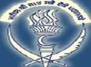 Sri Guru Gobind Singh College of Pharmacy logo