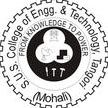 Shaheed Udham Singh College of Engineering and Technology logo