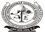 Annasaheb Dange College Of Engineering And Technology Ashta logo