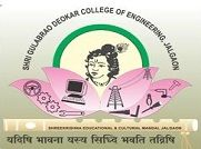 Shri Gulabrao Deokar College of Engineering logo