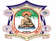 Sri Siddhartha Institute of Technology logo