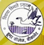 Government Dungar College logo