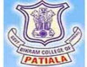 Government Bikram College of Commerce logo