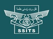 Sir Syed Institute for Technical Studies, Taliparamba logo