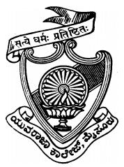 Yuvaraja's College logo