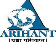 Arihant Institute of Business Management logo