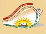 Aryavart Institute of Technology and Management logo