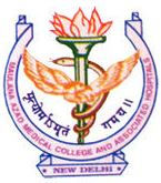 Maulana Azad Medical College logo
