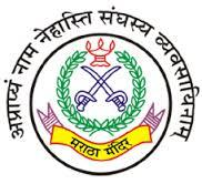 Babasaheb Gawde Institute Of Management Studies logo
