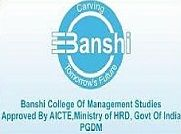 Banshi College Of Management Studies logo