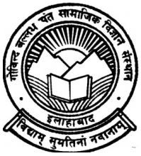 Govind Ballabh Pant Social Science Institute logo