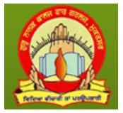 Guru Nanak College for Girls logo