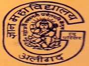 Gyan Mahavidyalaya logo