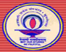 Madhusudan Institute of Cooperative Management, Bhubaneswar logo
