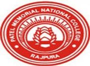 Patel Memorial National College, Rajpura logo