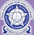 Hamidia Girls Degree College logo