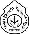 Haringhata Mahavidyalaya logo