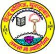 Hindu College logo