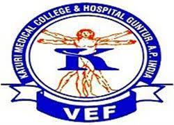 Katuri Medical College and Hospital logo