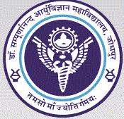 Dr SN Medical College logo